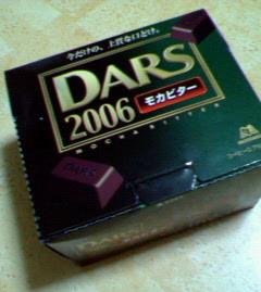 200605252203000.jpg