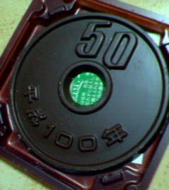 200612032300000.jpg