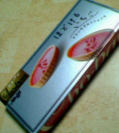 200612102101000.jpg